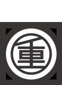 株式会社重信工務店